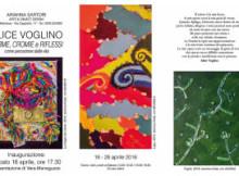 Mostra Alice Voglino Mantova Galleria Arianna Sartori 2016