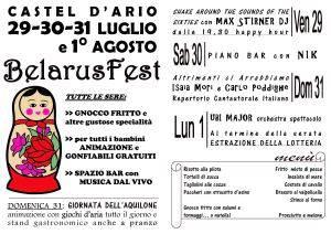 Belarusfest 2011 Castel d'Ario (Mantova)