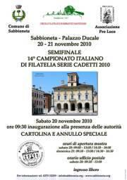 Campionato Italiano di Filatelia Serie Cadetti 2010 Sabbioneta