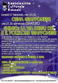 Cena Giapponese e Seminario Shinto - Levata di Curtatone (Mantova)