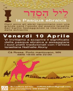 cena Pasqua ebraica 2015 Porto Mantovano (MN)