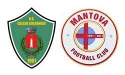 US Calcio Colognese - FC Mantova 1-1 | Serie D