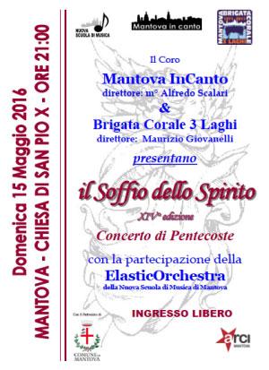 concerto Pentecoste 2016 Mantova San Pio X