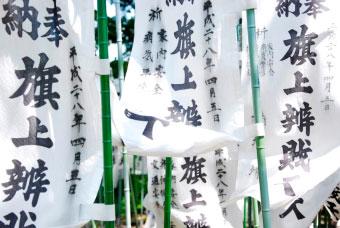 Corso Lingua Giapponese Mantova 2017 Associazione Ukigumo