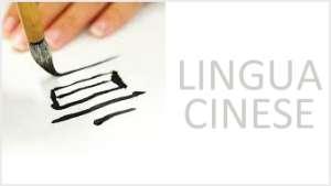 Corso lingua cinese Mantova