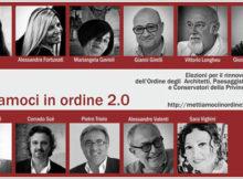 Elezioni Ordine Architetti PPC Mantova 2017 2021
