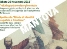 Mantova Città d'Italia 2016 FAI Giovani
