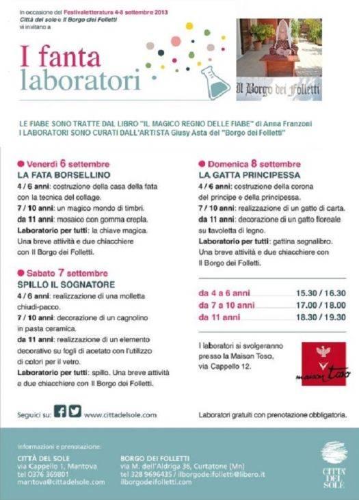 Fanta laboratori Mantova Festivaletteratura 2013
