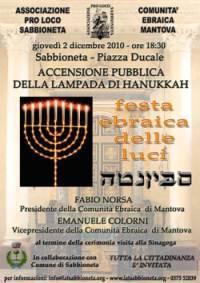 Festa Ebraica delle Luci 2010 Sabbioneta
