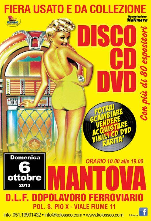 Fiera del Disco, CD e DVD Mantova 2013
