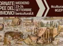 Giornate Europee del Patrimonio 2017 Mantova