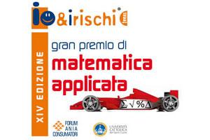 Gran Premio di Matematica Applicata 2015