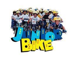 Junior Bike Michelin Mantova