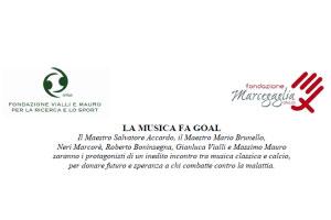 La musica fa goal Mantova 2016