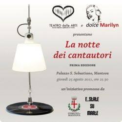 La Notte dei Cantautori Mantova 2011