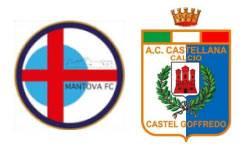 Mantova-Castellana 2-1 (Coppa Italia Dilettanti)