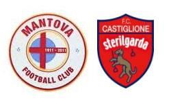 Mantova FC - Sterilgarda Castiglione 2-1 | Calcio Serie D