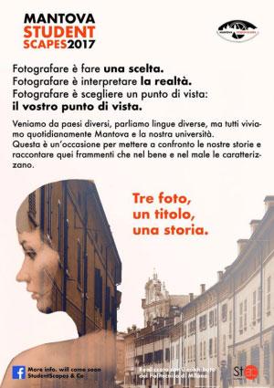 concorso fotografico Mantova Student Scapes 2017