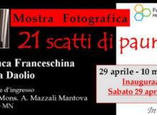 Mostra fotografica 21 scatti di paura Mantova 2017