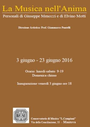 Mostra La Musica nell'Anima Conservatorio Mantova 2016