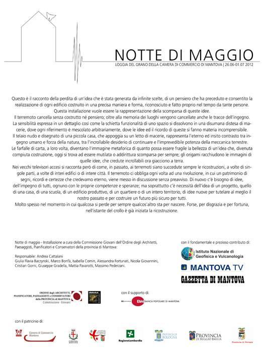 Notte di Maggio, Loggia del Grano Mantova - Eterotopie 2012