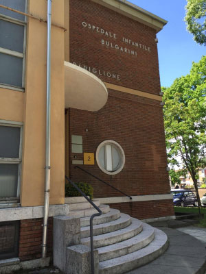 Sede ABEO padiglione 2 Ospedale Mantova