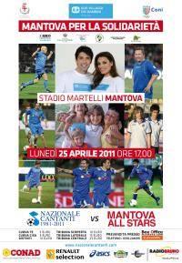 Partita del Cuore Mantova 2011: Nazionale Cantanti - Mantova All Stars