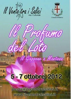 Il profumo del loto a Mantova 2012