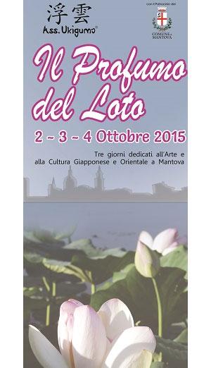 Il Profumo del Loto Mantova ottobre 2015