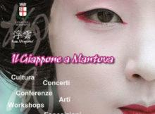 Il profumo del loto Il Giappone a Mantova 2016