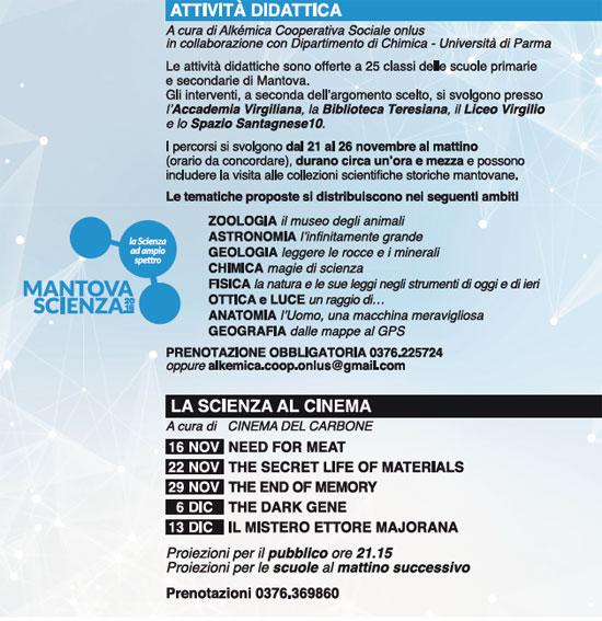 Programma Mantova Scienza 2016 attività didattica e cinema