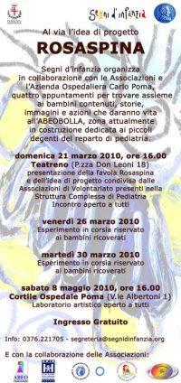 Progetto RosaSpina, Segni d'Infanzia