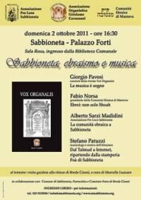 Vox Organalis - Sabbioneta, Musica ed Ebraismo 2011