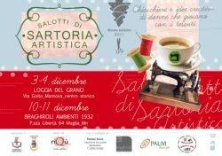 Salotti Sartoria Artistica Mantova 2011 Christmas Edition