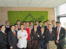 Studenti Serramazzoni Salumificio Pedrazzoli San Giovanni del Dosso (MN)