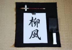 Shodo Arte della Calligrafia Mantova