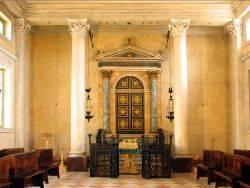 Sinagoga Ebraica di Sabbioneta - Mantova