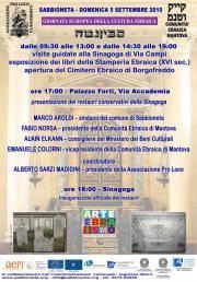 Sinagoga Sabbioneta - Giornata Europea della Cultura Ebraica 2010