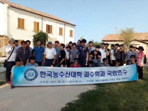 studenti Corea del Sud a Schivenoglia (Mantova)