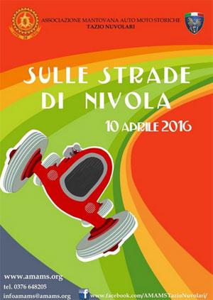 Sulle strade di Nivola Tazio Nuvolari 2016 Castel d'Ario (MN)
