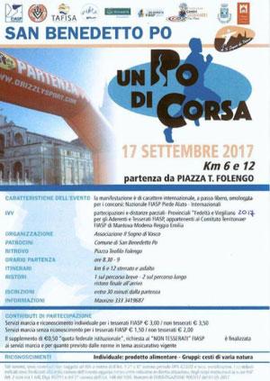 Un Po di Corsa 2017 San Benedetto Po (Mantova)